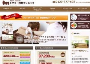 xn--wckwfybb4162b6jc7z9dsnr5pwyz4a.jp